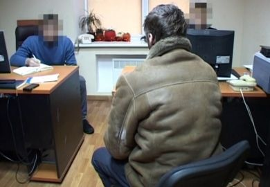 На Днепропетровщине будут судить боевика «Мамонта» из РФ